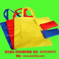 北京无纺布袋厂家/无纺布袋B