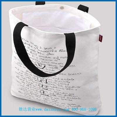 白色帆布袋-北京帆布袋
