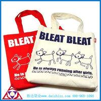 bleb帆布袋-定制帆布袋