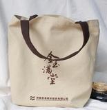 北京定制袋子5